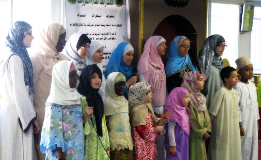 Fête de l'Aïd el-Fitr pour les enfants