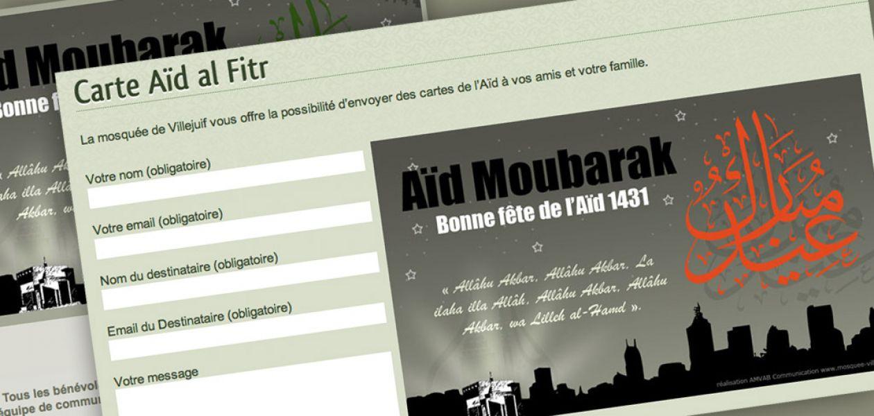 Aïd Moubarak