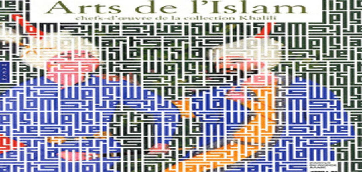 Arts de l'Islam : l'éclat et l'harmonie, fastes d'Islam