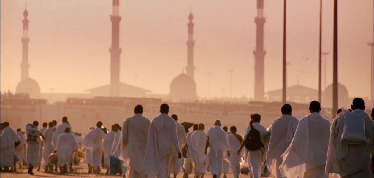 Découvrez le Hajj