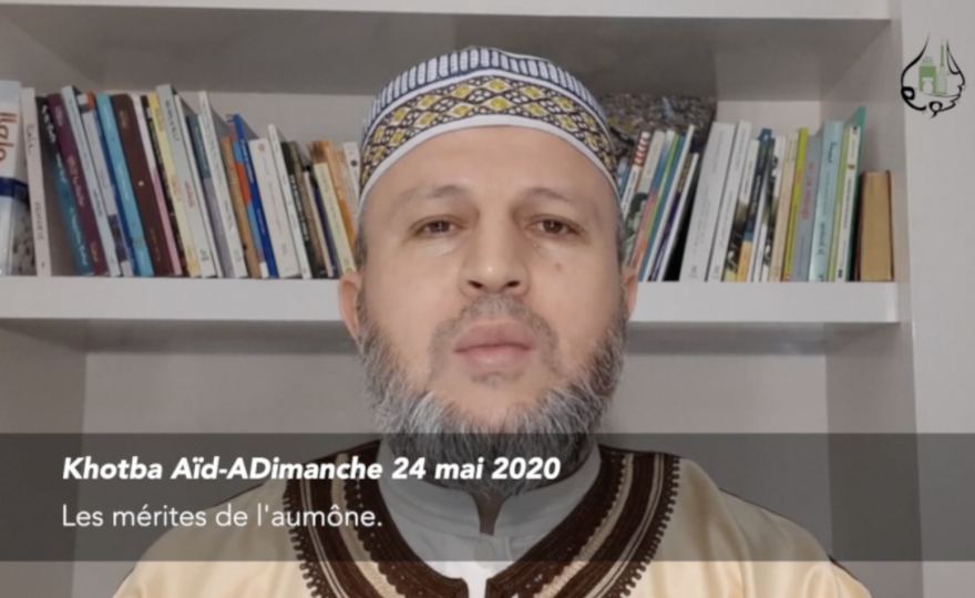 Prière de l'Aïd-Al-Fitr 1441/2020 À VILLEJUIF